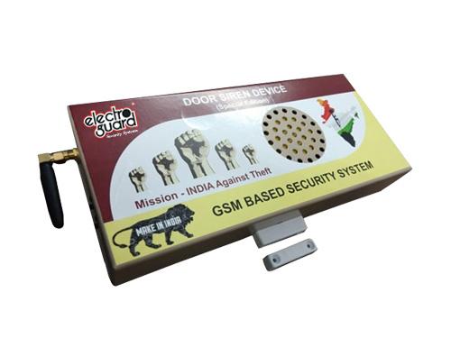 Door Siren GSM Moduler (5 PL) System